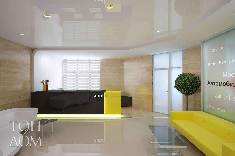 Интерьер с желтым диваном