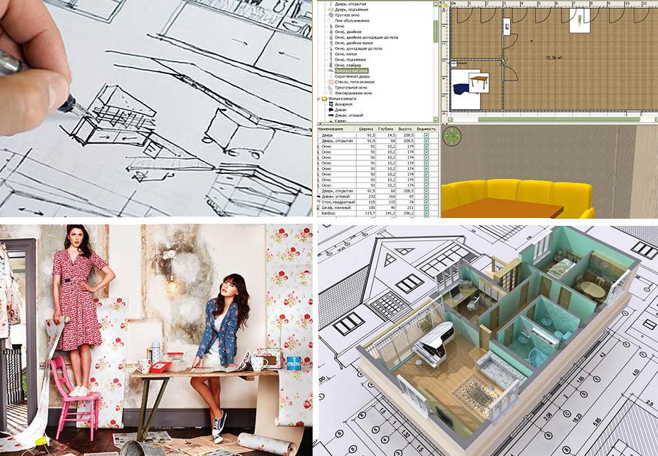 Как сделать самому дизайн интерьера